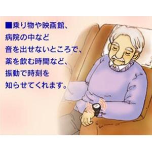 マキシオ激振(白)【腕時計】 f04