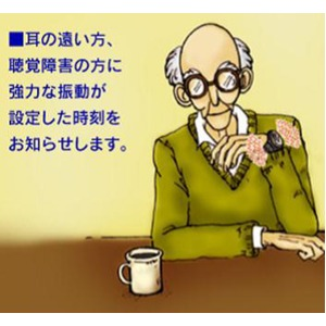 マキシオ激振(白)【腕時計】 f05