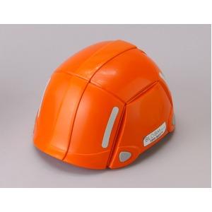 防災用折りたたみヘルメット BLOOM(オレンジ)【防災ヘルメット】 - 拡大画像