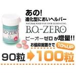 B��O�� ZERO(�ӡ���������) 10%����