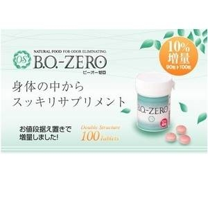 B.O. ZERO(ビーオーゼロ) 10%増量 3個セット - 拡大画像
