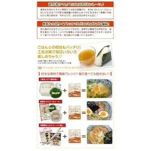 プゴクスープ チゲ風味(22食入り)