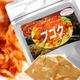 プゴクスープ チゲ風味(22食入り×3袋) - 縮小画像1