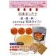 プゴクスープ チゲ風味(20食入り×3袋) 写真3