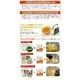 プゴクスープ チゲ風味(22食入り×3袋) - 縮小画像4