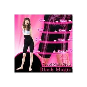 Black Magic -スピードナイトスパッツ- M:ウエスト 64〜78cm、ヒップ87〜100cm