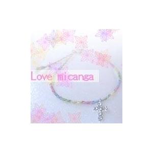LOVEミサンガ