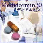 メディドルミン30