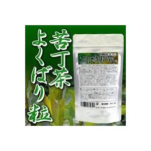 苦丁茶よくばり粒 【6個セット】