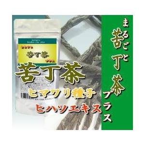 まるごと苦丁茶プラス 【2個セット】