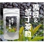 【黒豆+苦丁茶】をW配合 黒豆&苦丁茶粒【2個セット】の画像