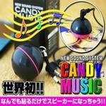 キャンディミュージック【2個セット】ホワイト(シルバー)+ホワイト(ゴールド)