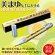 眉毛用育毛剤 トミ−リッチ 薬用maU育毛エッセンス 2ml(医薬部外品)  - 縮小画像1