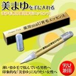 トミーリッチ 薬用maU育毛エッセンス (医薬部外品)
