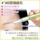 眉毛用育毛剤 トミーリッチ 薬用maU育毛エッセンス 2ml(医薬部外品)  - 縮小画像2