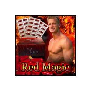 シトラスアランチウムエキス末含有食品 「レッドマジック Red Magic」