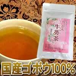 べっぴん牛蒡茶3個セット
