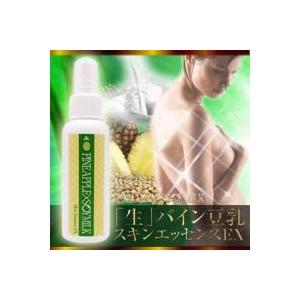 生パイナップル×豆乳スキンエッセンスEX 【2個セット】