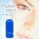 【訳有り】Pafetto マルチクレンジング※包装に若干のキズあり