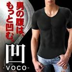 ハイテクスリムTシャツ 凹-VOCO-【Mサイズ 2個セット】