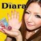 ダイエットサポートキャンディ Diara(ディアラ) 写真1
