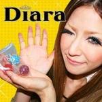 ダイエットサポートキャンディ Diara(ディアラ)