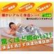 暖かいアルミ保温シート【2枚組】 日本製 - 縮小画像2