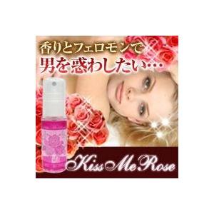 フレグランス 《Kiss Me Rose》キスミーローズ【2個セット】 - 拡大画像