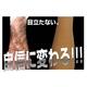 ジェントルブラックエピ【2個セット】☆剛毛男子のためのムダ毛ケア石鹸 - 縮小画像5