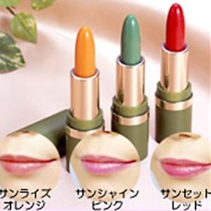 【2個セット】チェンジルージュ/口紅【ピンク】落ちにくい口紅直し不要無香料日本製『トミーリッチ』
