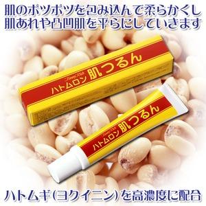 ハトムロン肌つるん/ポイントケアクリーム 【軟膏タイプ】 ハト麦エキス(ヨクイニン)高濃度配合 日本製