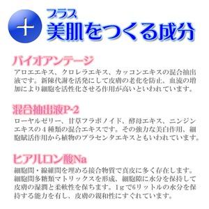 薬用ハトムロンL/薬用化粧水 【200ml 大容量】 ハトムギエキス(ヨクイニン) 無合成着色料・無鉱物油 日本製