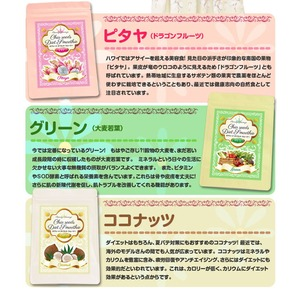 TVで話題 チアシード入りダイエットスムージー 奇跡のスーパーフード「チアシード」×毎日続けられる「スムージー」!※シェーカープレゼント! バラエティパック (グリーン50g、ピタヤ50g、ココナッツ50g)