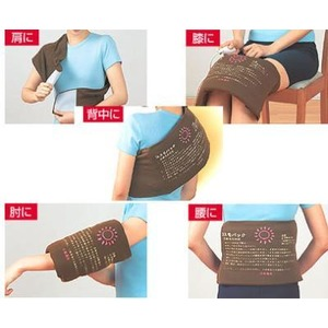 家庭用温熱治療器(治療機) 遠赤外線コスモパック - 拡大画像