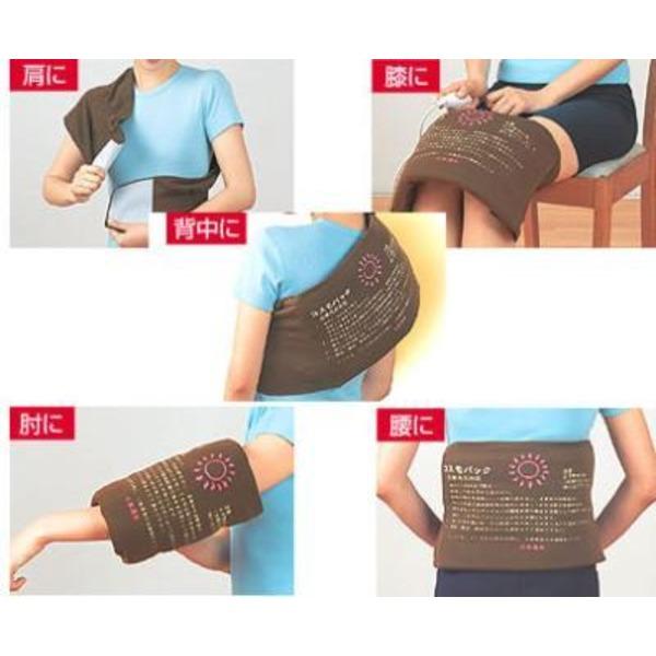 家庭用温熱治療器(治療機) 遠赤外線コスモパックフィット