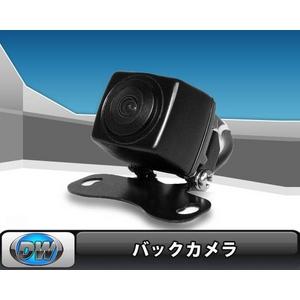 バックカメラ 広角170度 C856E