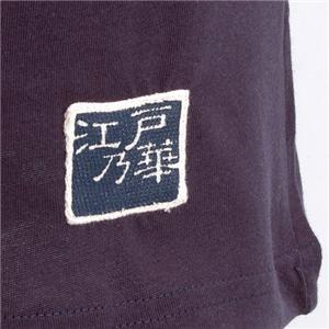抜染浮世絵Tシャツ 相撲 L h02