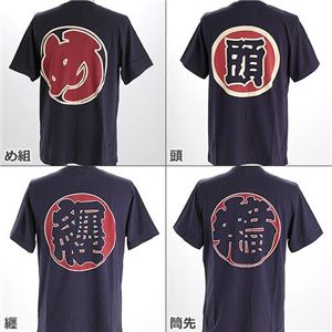 抜染和柄Tシャツ 頭 L h01