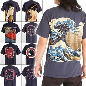 抜染和柄Tシャツ 頭 L f04