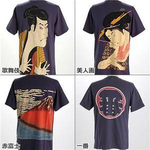 抜染和柄Tシャツ 美人画 M h01