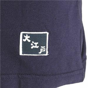 抜染和柄Tシャツ 美人画 M h03