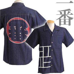 抜染デニムアロハシャツ 一番 L h01