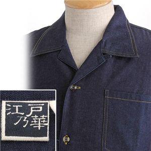 抜染デニムアロハシャツ 頭 L h02