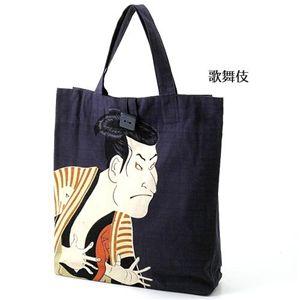 和柄トートバッグ 歌舞伎