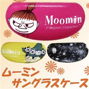 ムーミン サングラスケース ブラック【2個セット】