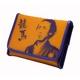 坂本龍馬キーケース オレンジ2個セット - 縮小画像1