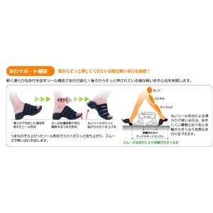【足に優しいサンダル】アーチサポートサンダル バックベルト付き Lサイズ(24.5〜25.5cm )-4