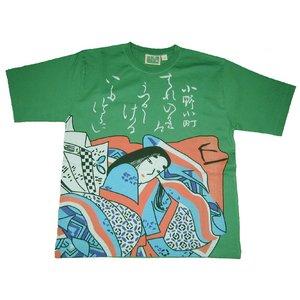 レディス 和柄Tシャツ 小野小町 グリーン h01