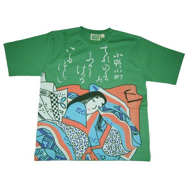 レディス 和柄Tシャツ 小野小町 グリーンf00