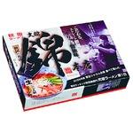 全国名店ラーメン(小)シリーズ 秋田ラーメン錦SP-92 【10個セット】